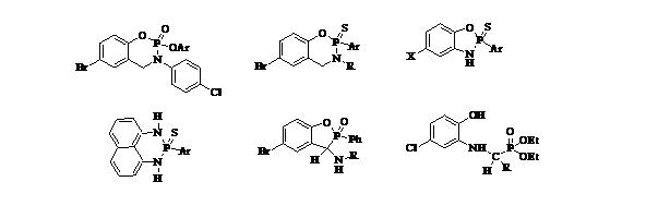 phosphonate compounds